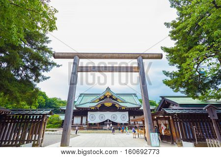 Yasukuni Shrine Chumon Torii Gate Haiden Hall H
