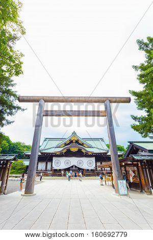 Yasukuni Shrine Chumon Torii Gate Haiden Hall V
