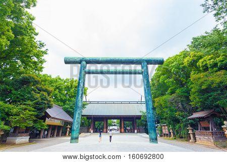 Yasukuni Shrine Path Daini Torii Centered Shinmon