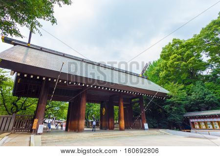 Yasukuni Shrine Shinmon Wooden Doorway H