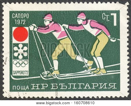 MOSCOW RUSSIA - CIRCA NOVEMBER 2016: a post stamp printed in BULGARIA shows cross-country skiing the series