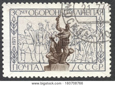 MOSCOW RUSSIA - CIRCA NOVEMBER 2016: a post stamp printed in the USSR dedicated to the 30th Anniversary of Defence of Liepaja circa 1971