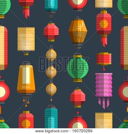 Modern colorful flat vector illustration with different china lanterns. China holiday festival paper lantern seamless pattern. Elements for your design web posters banners advertising.
