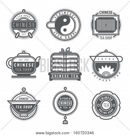 Label for Chinese tea shop monogram logo design. Vector tea shop sign monogram and Chinese shop symbol logo badge. Retro drink tea monogram business menu badge shop sticker icon. Vector illustration.