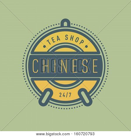 Label for Chinese tea shop monogram logo icon. Vector tea shop sign monogram and Chinese shop symbol logo badge. Retro drink tea monogram business menu badge shop sticker icon. Vector illustration.