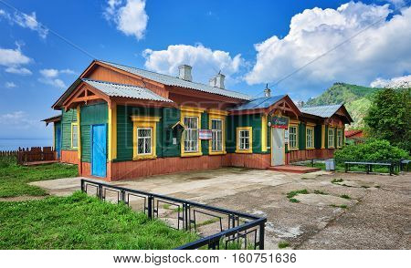 MARITUI. IRKUTSK REGION RUSSIA - July 292016: Building Maritui station Circum-Baikal Railway. Old wooden structure and concrete area in front of structure