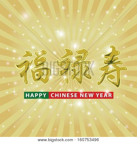 Happy Chinese New Year Greetings With You