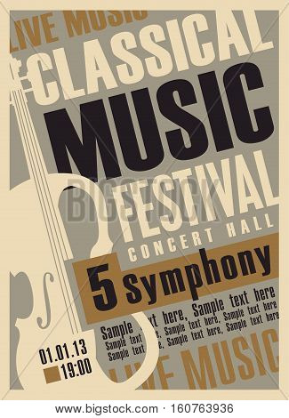 poster for a concert of classical music with violin