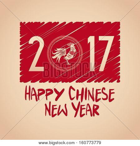 chinese new year 2017 letter rooster vector illustion eps 10