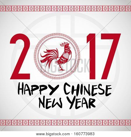 chinese new year 2017 vector illustion eps 10
