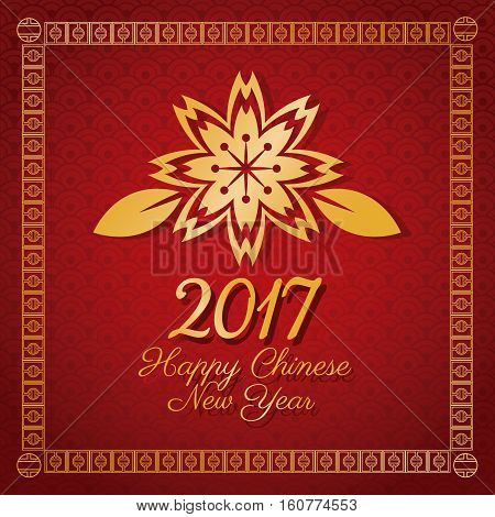 card  chinese new year 2017 flower leaf golden vector illustion eps 10