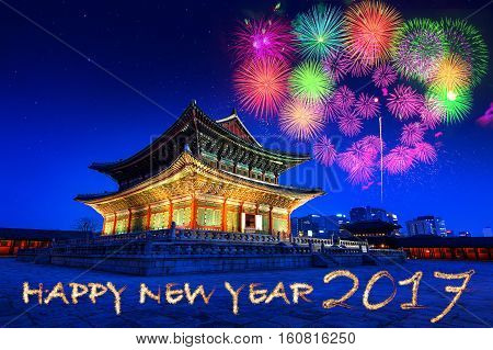 Gyeongbokgung Palace at night and firework festival in seoulKorea. happy new year 2017.