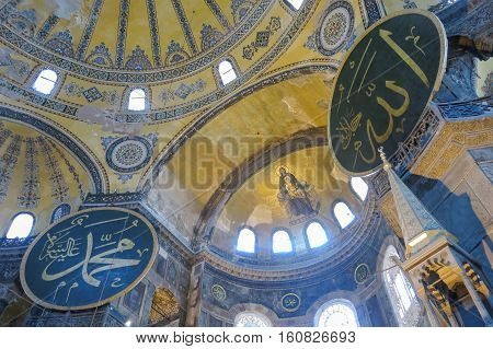 ISTANBUL - MAY 20: Interior of the Hagia Sophia on May 20 2016 in Istanbul Turkey. Hagia Sophia is the greatest monument of Byzantine Culture. It was built in the 6th century.