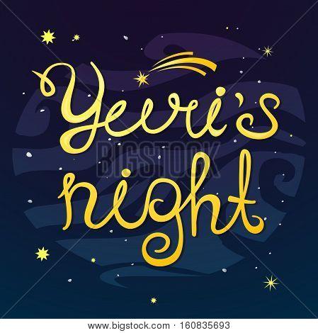 Yuris Night holiday poster, lettering design vector illustration