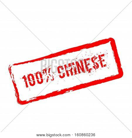 100% Chinese Red Rubber Stamp Isolated On White Background. Grunge Rectangular Seal With Text, Ink T