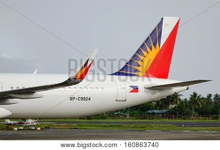 Kalibo International Airport In Philippines