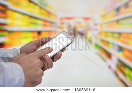 Touchscreen Shopping On Mobile Phone. Internet Ordering Buying Telecommunication Payment