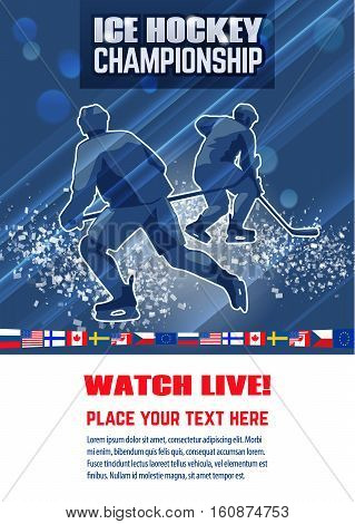 Vector dynamic composition with silhouettes hockey players. Ice explosion, abstract background.