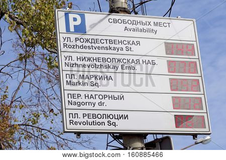 Nizhny Novgorod Russia. - September 30.2016. Information board about the availability of parking spaces in the center of Nizhny Novgorod. Nizhny Novgorod parking