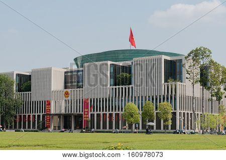 Vietnam, Hanoi - October 21, 2016: Look at the today's government building in Hanoi, Vietnam