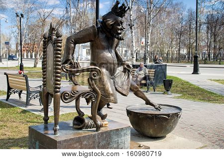 Tobolsk, Russia - May 2, 2010: Monument to the Tsar from the fairy tale Konek-Gorbunok of Yershov