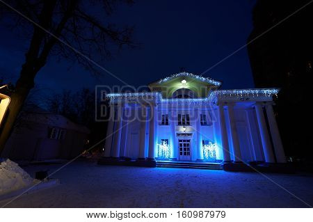 ZHUKOVSKY, RUSSIA - 11 DECEMBER 2016: Christmas night illumination of the House of scientists of TSAGI . Christmas decoration city the Moscow region