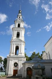 The Uspensky Cathedral Belltower