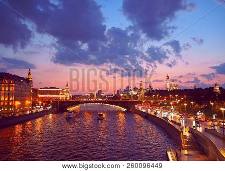 View From The Bridge To The Kremlin, Moscow River And Moscow City. Panorama At Sunset, Moscow, Russi