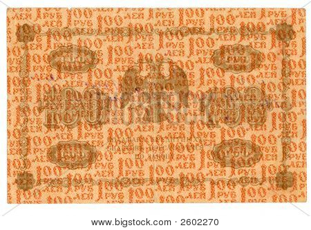 100 Ruble Bill Of Tsarist Russia, 1918