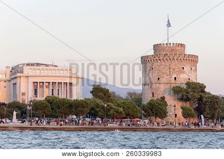 Thessaloniki, Greece - September 15: General View Of White Tower And National Theatre Of Northern Gr