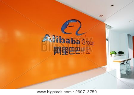 hangzhou,zhejiang/CN-Sep 10th,2018:Alibaba Group location in hangzhou,zhejiang. Alibaba Group Holding Limited is a Chinese e-commerce company founded in 1999 by Jack Ma. It serves worldwide.