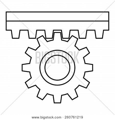 One Gear Icon. Outline Illustration Of One Gear Icon For Web