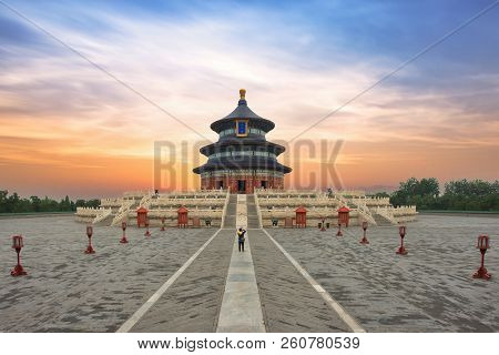 Wonderful And Amazing Beijing Temple - Temple Of Heaven In Beijing, China. Hall Of Prayer For Good H