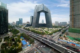 Beijing ,china - October 22 ,2017 : China Beijing City. China Central Television (cctv) Building Is