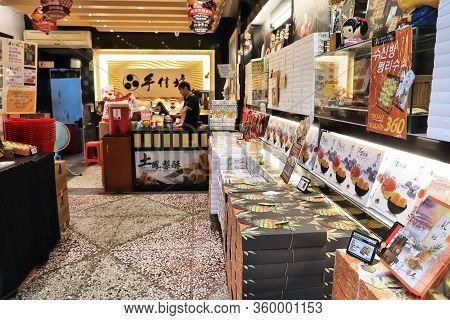 Jiufen, Taiwan - November 23, 2018: Traditional Sweets Store At Heritage Old Street Market Of Jiufen