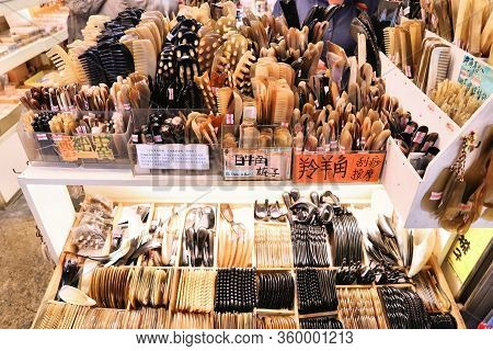 Jiufen, Taiwan - November 23, 2018: Traditional Horn Comb Shop At Heritage Old Street Market Of Jiuf