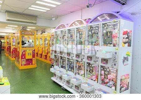 Keelung, Taiwan - November 24, 2018: Claw Machine Gaming Parlor In Keelung, Taiwan. Claw Machine Arc