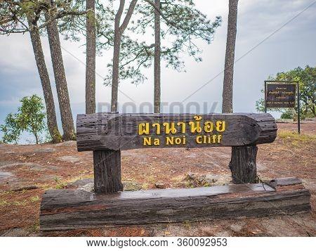 Nanoi Cliff On Phu Kradueng Mountain National Park In Loei City Thailand.phu Kradueng Mountain Natio