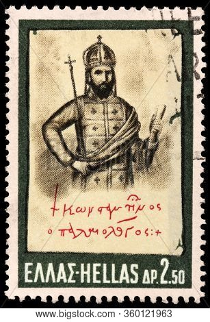 Luga, Russia - October 15, 2019: A Stamp Printed By Greece Showstheimage Portrait Of Last Reigning B