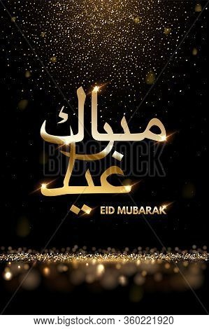 Glowing Golden Eid Mubarak Text In Arabic And English On Luxury Background. Vector Vertical Design T