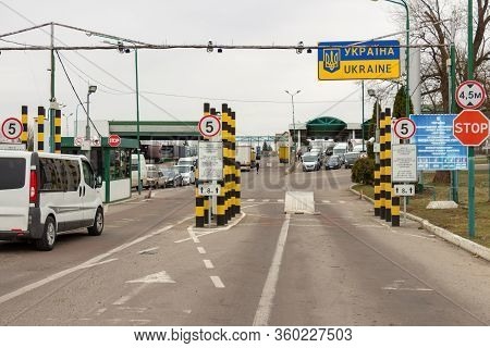 Shegini, Ukraine - March, 2019: Border And Customs Control, Inspection Of Vehicles, Detection Of Ill