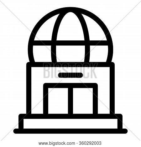 Cosmos Discovery Planetarium Icon. Outline Cosmos Discovery Planetarium Vector Icon For Web Design I