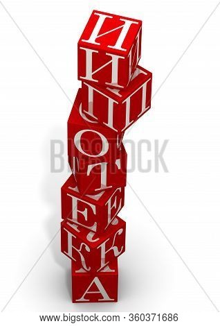 Mortgage. Word Composed From Red Cubes. Translation Text: