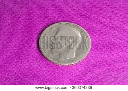 Silver Coin Of The 19th Century, Russian Empire, One Ruble, 1896. Emperor Nicholas Ii. King Profile