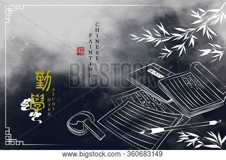 Chinese Ink Painting Art Background Book Paper And Writing With Chinese Brush. Chinese Translation :