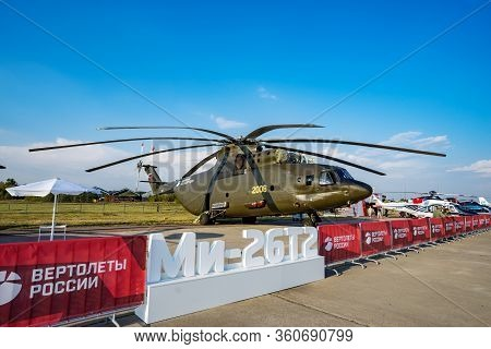 Russian Heavy Multi-purpose Transport Helicopter