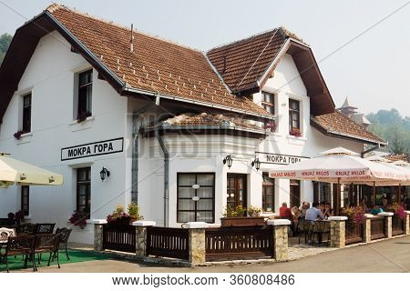 Mokra Gora, Serbia - August 26, 2012: The Building Of The Railway Station And Of The Hotel Mokra Gor