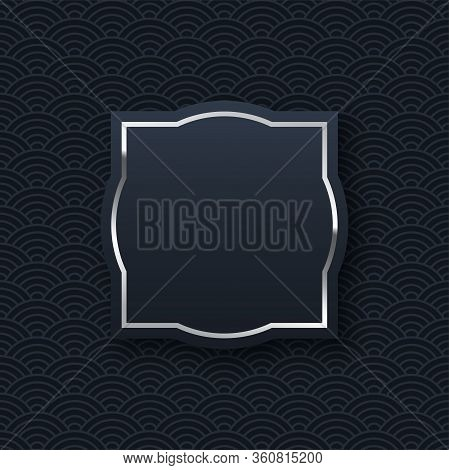 Silver Frame Minimalistic Template With Text Space. Elegant Shape Border With Shiny Gradient Effect.