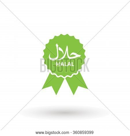 Halal Logo Vector. Halal Food Emblem .sign Design. Certificate Tag. Food Product Dietary Label For A