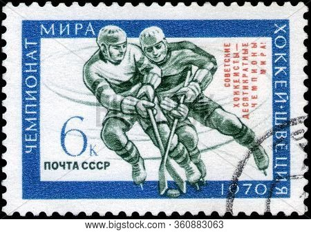 Saint Petersburg, Russia - April 01, 2020: Postage Stamp Issued In The Soviet Union Dedicated To The